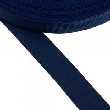 Κορδέλα γκρο μπλε σκούρο 7mm