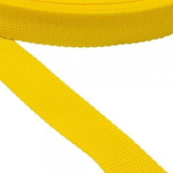 Ιμάντας συνθετικός 30mm Κίτρινο